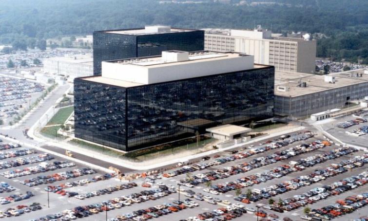NSA data center