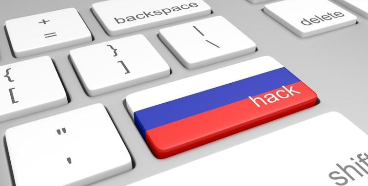 Is DNC Hacker Guccifer 2.0 Russian Op Fancy Bear?