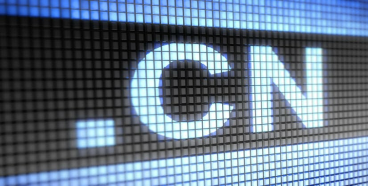 VPN into China – Get a China IP Address