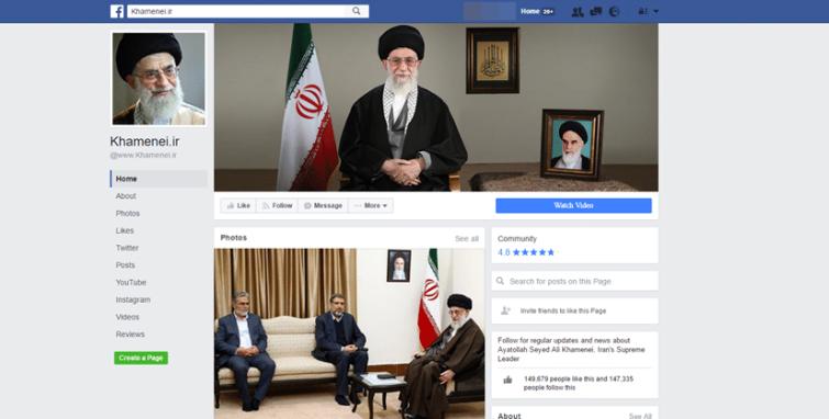 facebook-khameni