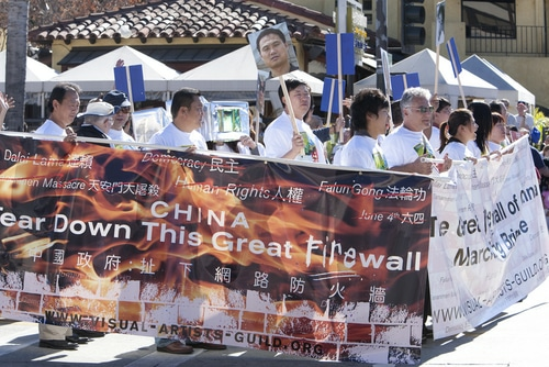 Firewall Of China Protest