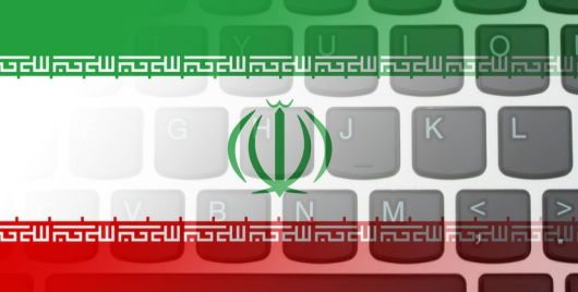 5 best Iran VPN | Highly secure, high speeds and Iranian VPN servers