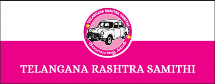 Telangana Rashtra Samithi party logo